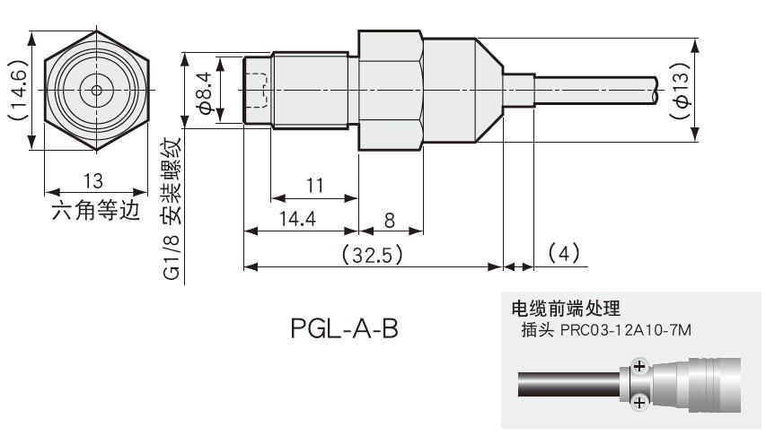 PGL-A-B外形尺寸图