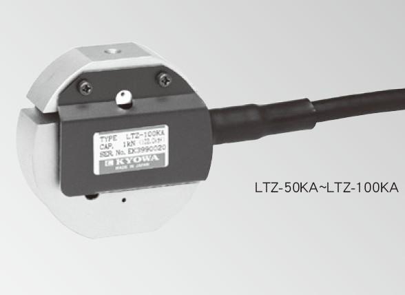LTZ-A载荷称重传感器 高精度拉伸型S传型感器