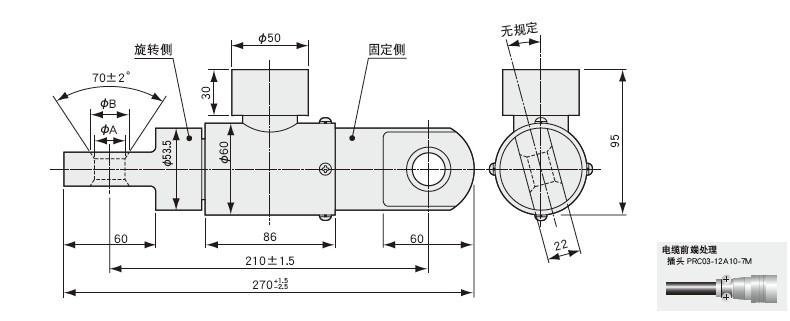 LTR-S-SA1 拉伸式单侧旋转型载荷传感器外形尺寸图: