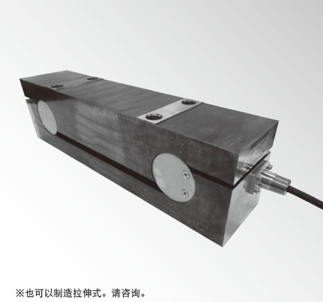 LCD-C载荷称重传感器 方形