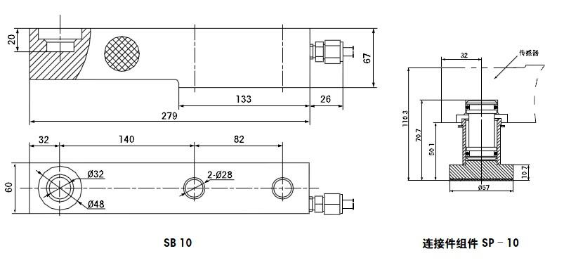 连接组件SP- 10