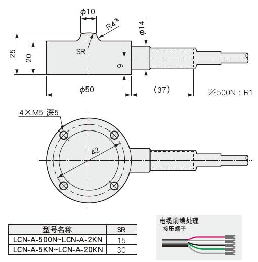 LCN-A载荷传感器外形尺寸图