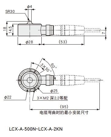 LCX-A-500N~LCX-A-2KN外形尺寸图