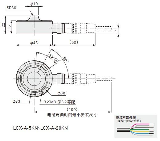 LCX-A-5KN~LCX-A-20KN外观尺寸图