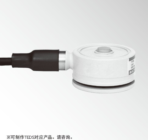 LC-V载荷称重传感器-日本kyowa