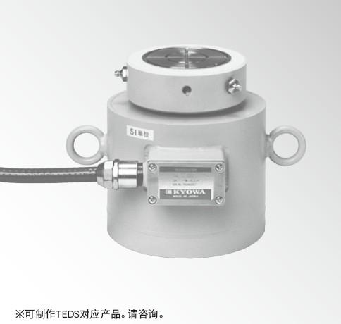 LC-200TE载荷传感器
