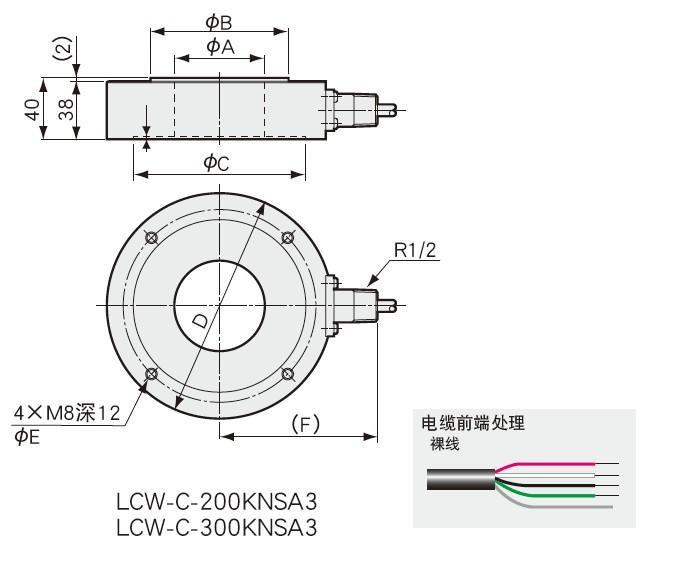 LCW-C-200KNSA3