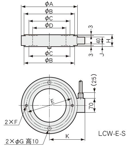 LCW-E-S称重传感器