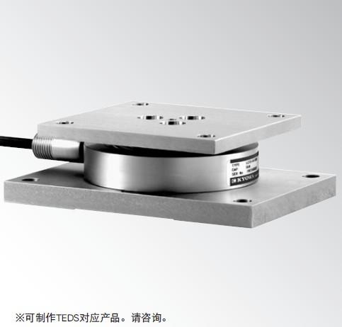 LCTS-B载荷传感器 不锈钢