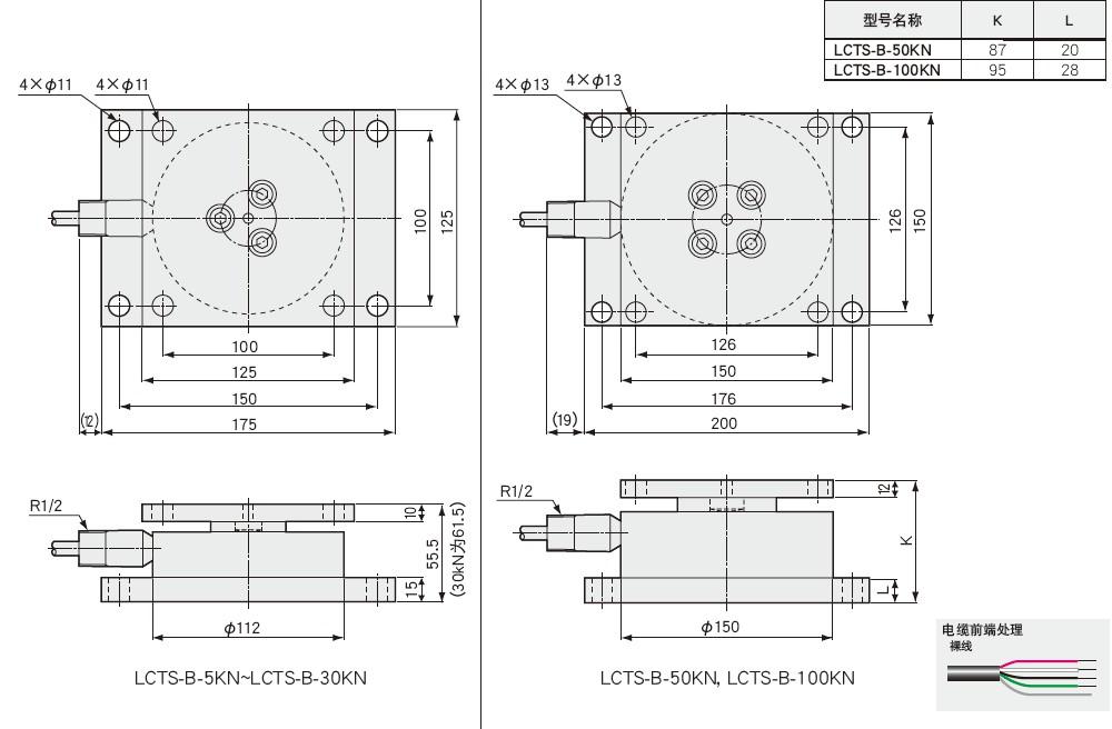 LCTS-B载荷传感器 不锈钢 外形尺寸图