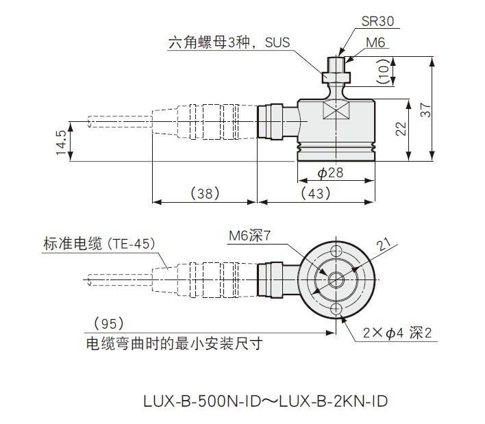 LUX-B-500N-ID~LUX-B-2KN-ID
