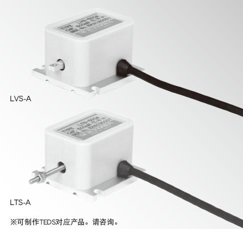LVS-A微载荷称重传感器