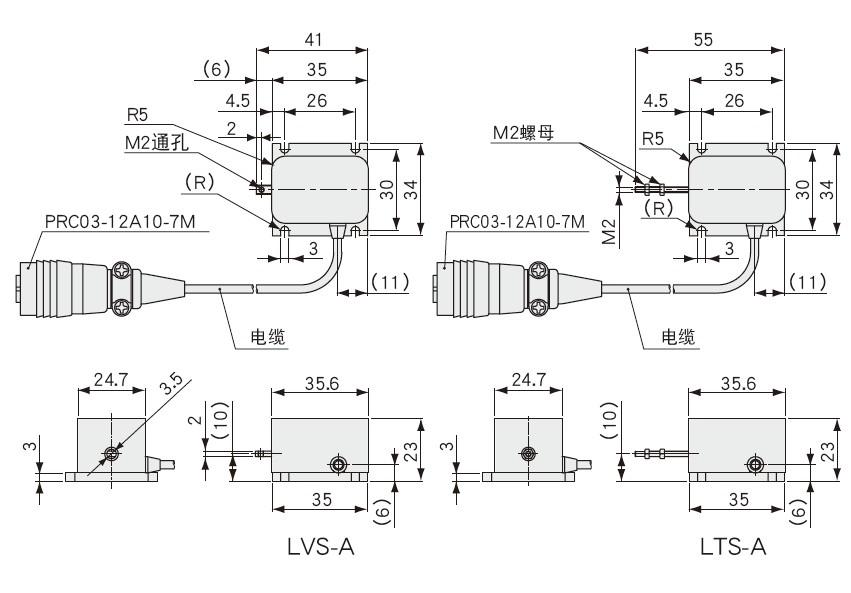 LVS-A微载荷称重传感器外型外观尺寸图
