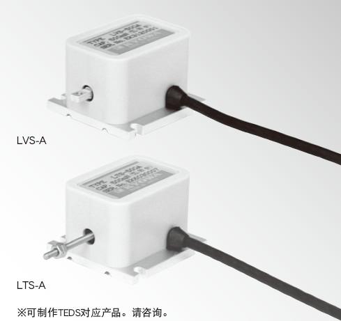 LTS-A称重传感器 微小型载荷传感器-日本kyowa