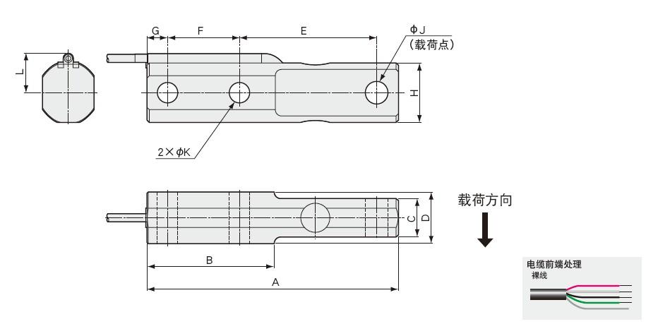 LUB-C载荷传感器外形尺寸图