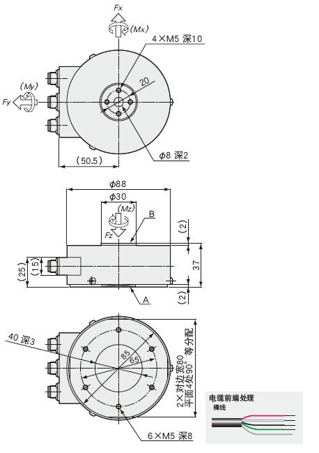 LSM-B-SA1 (三)3分力传感器 LSM-B-SA1三维力传感器