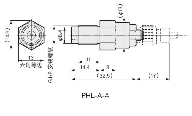 PHL-A-A外形尺寸图