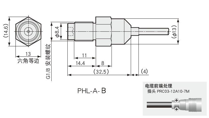 PHL-A-B外形尺寸图