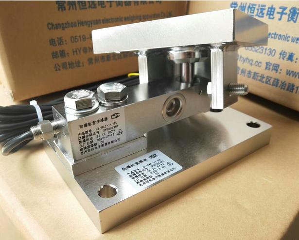 料斗设备称重模块安装与选型
