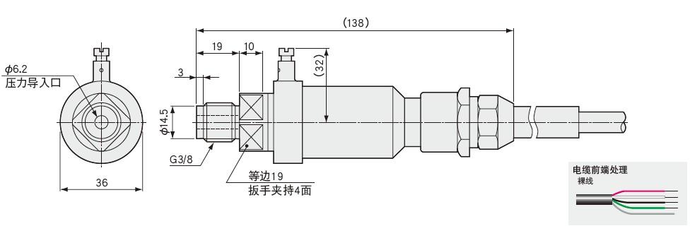 PGR-A压力传感器 高温用耐高压的传感器日本kyowa
