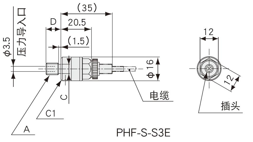 PHF-S-S3E外观尺寸图