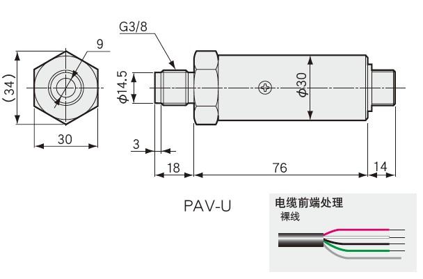 PAV-U外形尺寸图