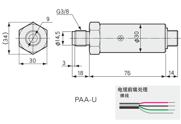 PAA-U外型安装尺寸图