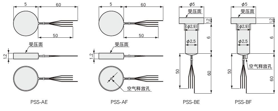 PSS-A小型压力传感器,PSS-B日本kyowa压力传感器