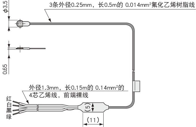 PSM-1KAB压力传感器_日本PSM-2KAB小型传感器_kyowa