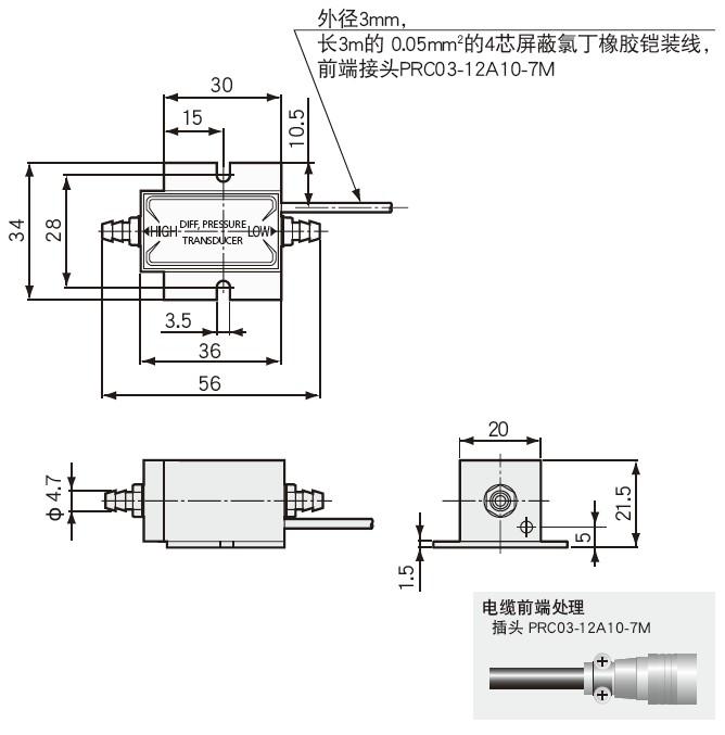 PDS-A压力传感器_单体型传感器_风压测量用