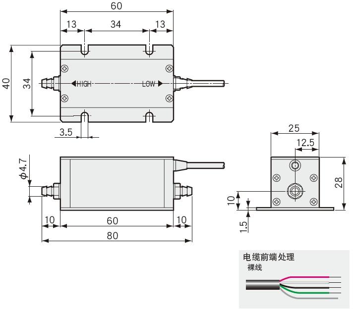 PDV-A压力传感器 内置放大器的风压测量专用传感器