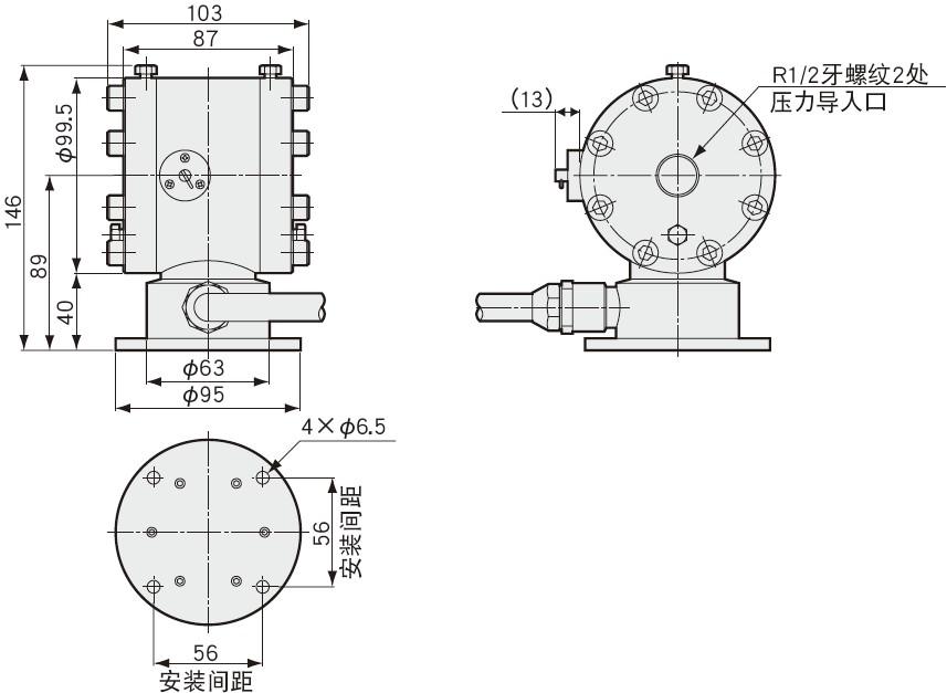 PDU-A不锈钢差压压力传感器