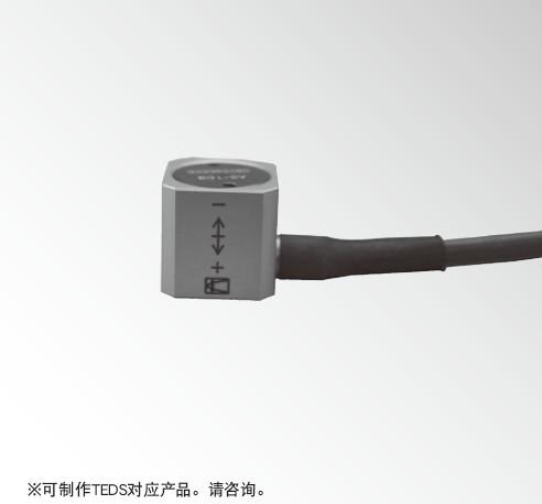 AS-B加速度传感器