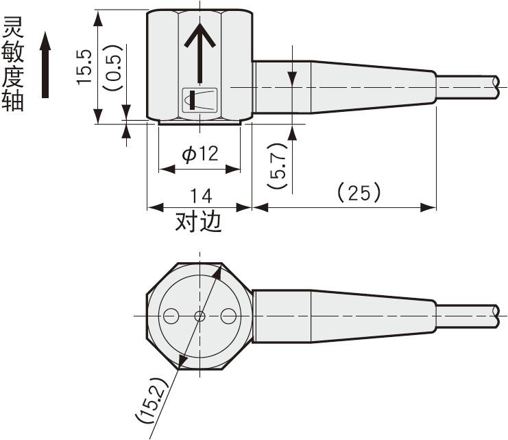 ASH-A小型加速度传感器