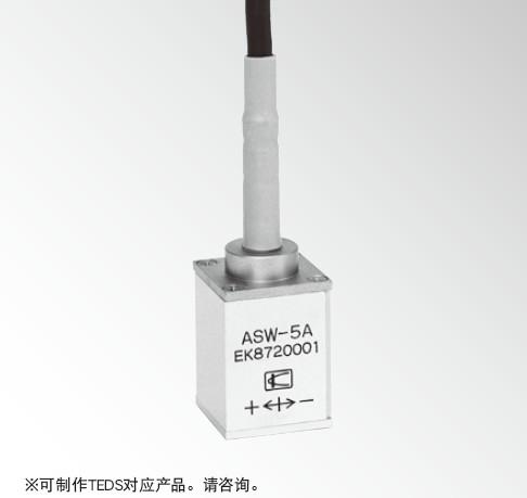 日本共和电业ASW-A系列防水型加速度传感器