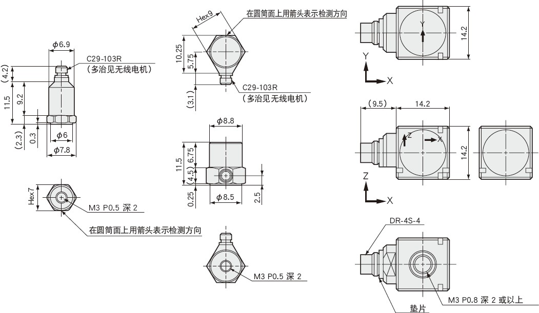 ASPA-A-200压电型加速度传感器(放大器内置型)日本kyowa