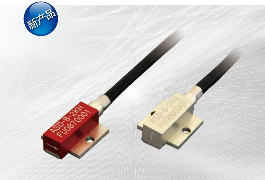 ASD-B小型加速度传感器汽车碰撞试验用(垂直、水平)方向碰撞