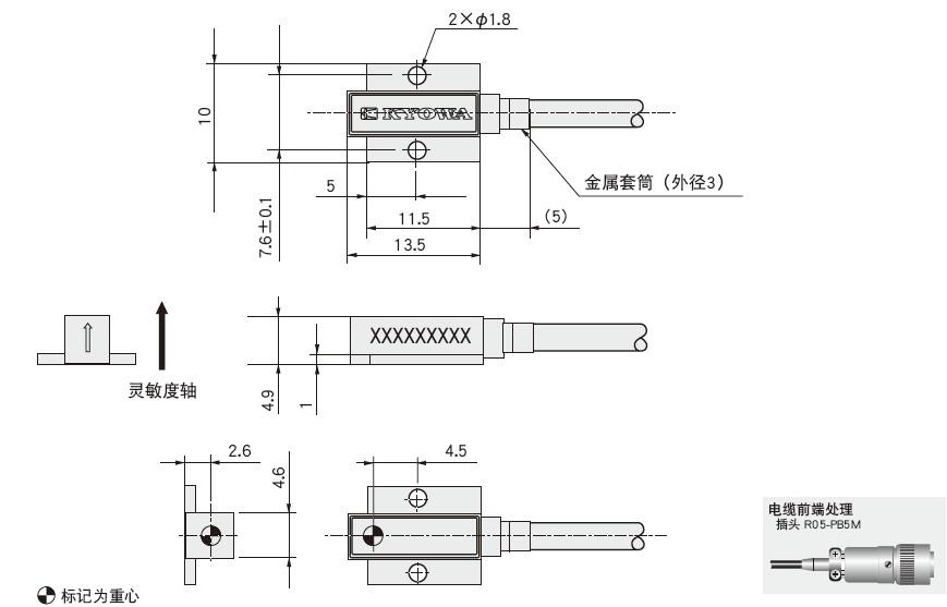 日本kyowaASDE-A汽车碰撞试验用阻尼型加速度传感器