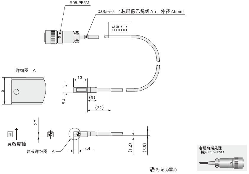 ASDR-A阻尼型加速度传感器汽车碰撞试验用ASDR-A-1K