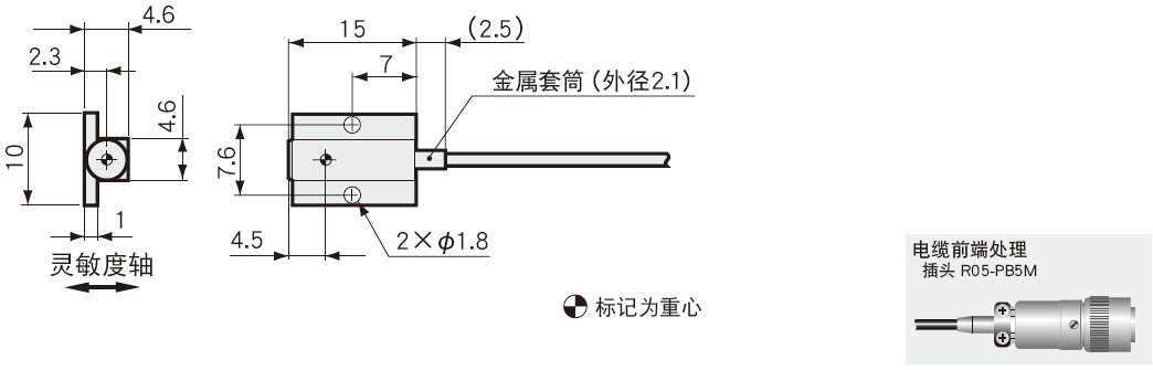 ASM-200BA加速度传感器