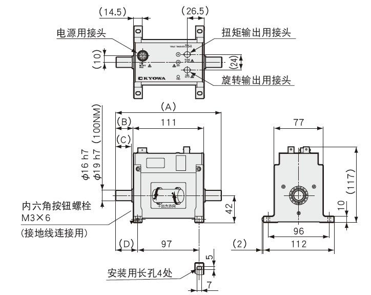 TPS-A扭矩传感器放大器内置式