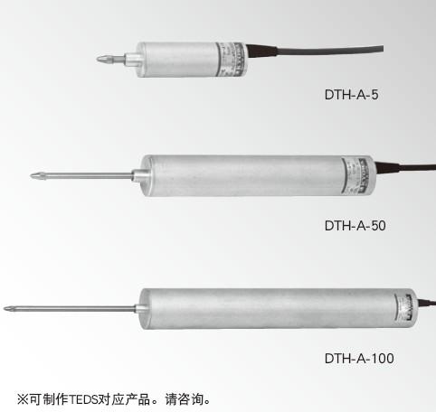 DTH-A位移传感器-日本kyowa