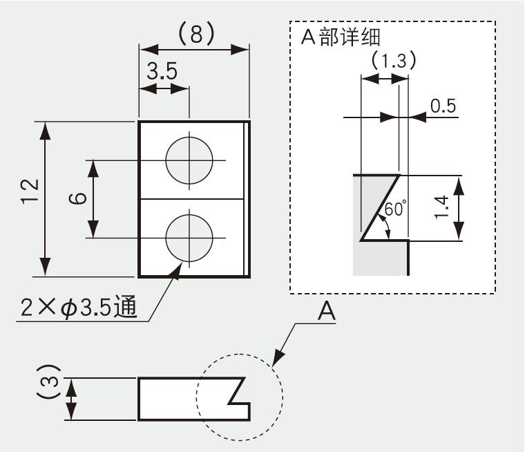DTC-A-2夹式位移传感器,DTC-A-5位移传感器日本kyowa