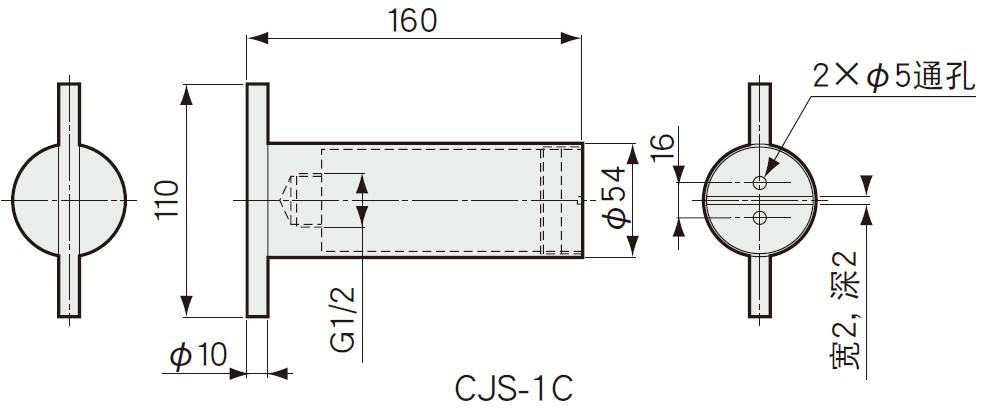 BJ-AT接缝计_BJ-AT位移传感器日本kyowa