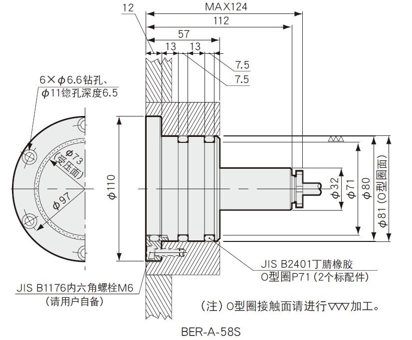 BER-A-12S墙面土压计_BER-A-58S土压传感器