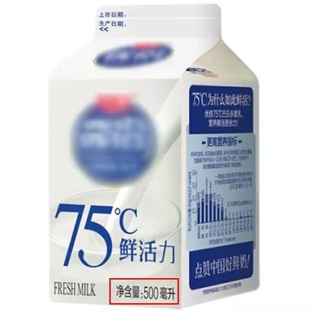 传感器在牛奶包装行业应用