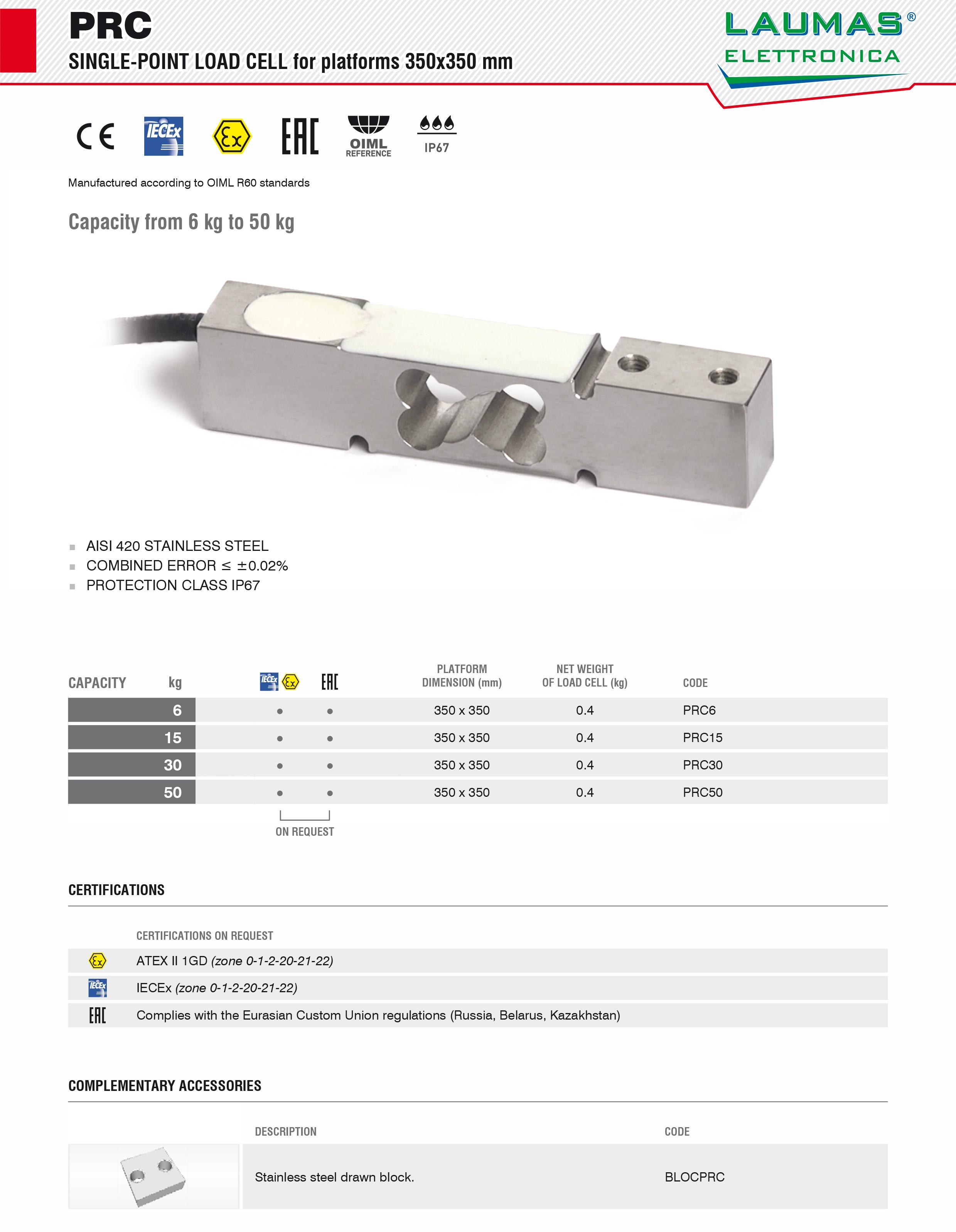 PRC系列单点式称重传感器说明书_01
