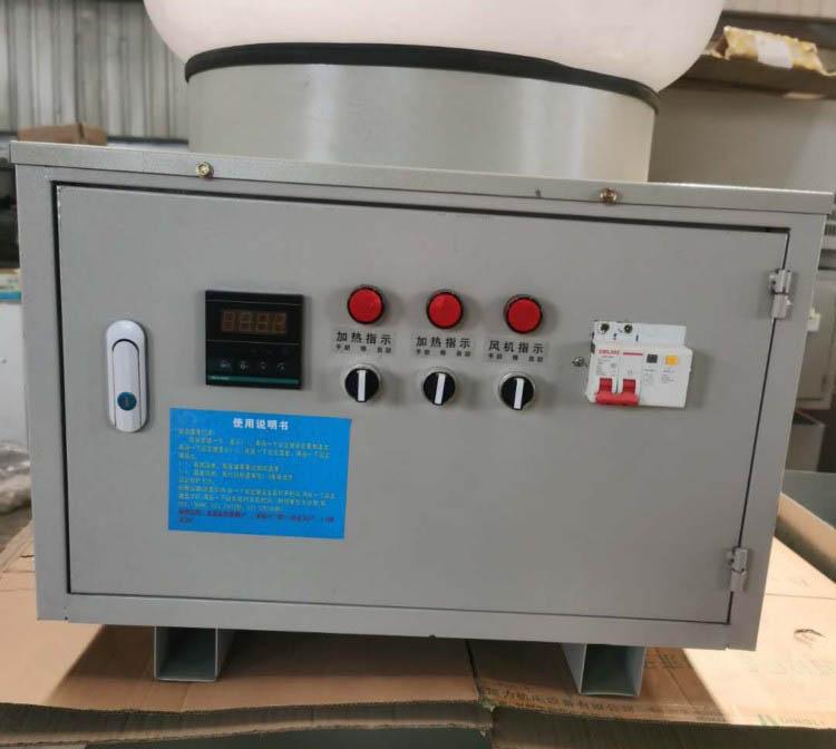 关于热泵烘干机的日常保养及注意事项