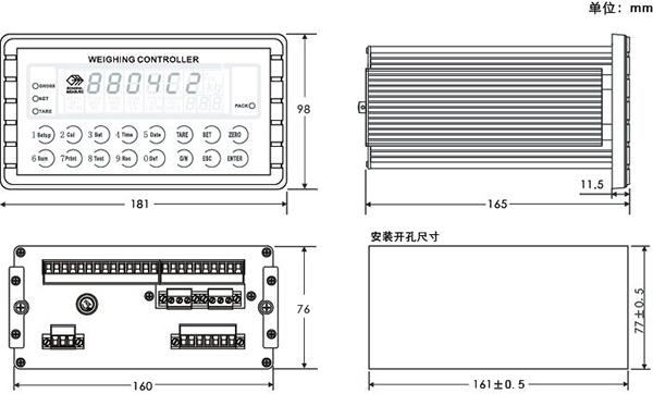 GM8804C-2包装称重仪表 称重显示器