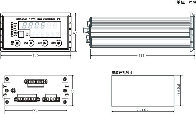 杰曼GM8806A-BZ包装称重仪表 称重显示器